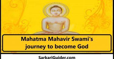 Mahatma Mahavir Swami