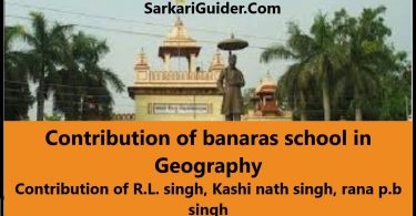 Contribution of banaras school in Geography