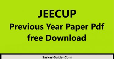 JEECUP Previous Year Paper Pdf free Download