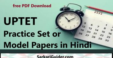 UPTET Practice Set or Model Papers in Hindi