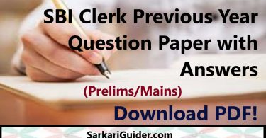 SBI Clerk Previous Year Question Paper with Answers